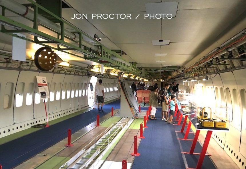 5 747 interior 08-20-2016
