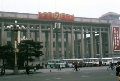 03-08 Tiananmen Square