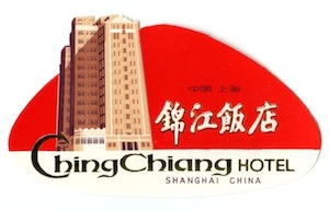Ching Chiang Hotel