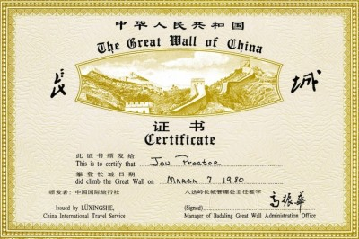 Great Wall Certificate